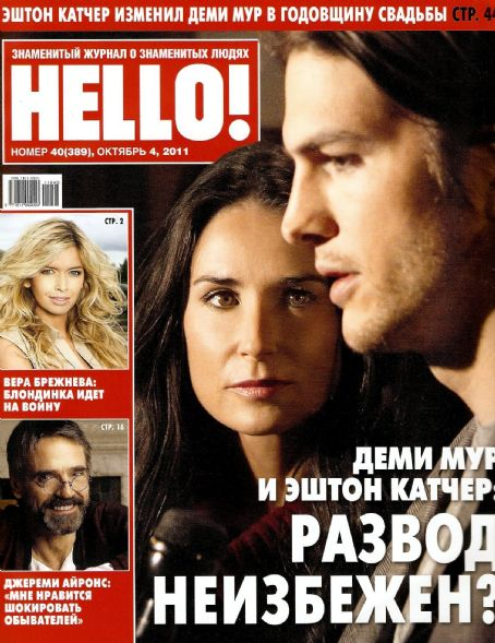 Demi Moore, Ashton Kutcher - Hello! Magazine Cover [Russia] (4 October 2011)