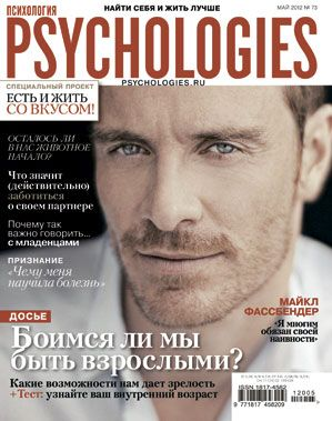 Michael Fassbender - Psychologies Magazine Cover [Russia] (May 2012)
