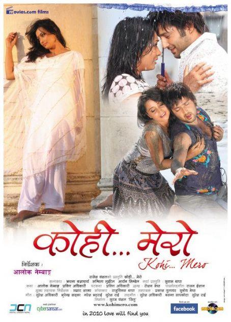 Aryan Sigdel Kohi Mero Posters 2011