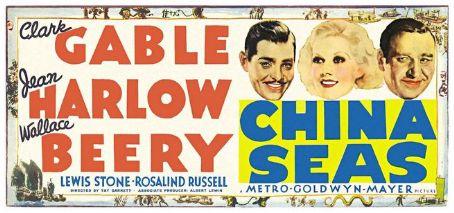 China Seas  (1935)