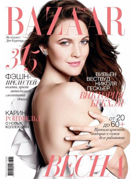 Drew Barrymore - Harper's Bazaar Magazine Cover [Ukraine] (1 May 2013)