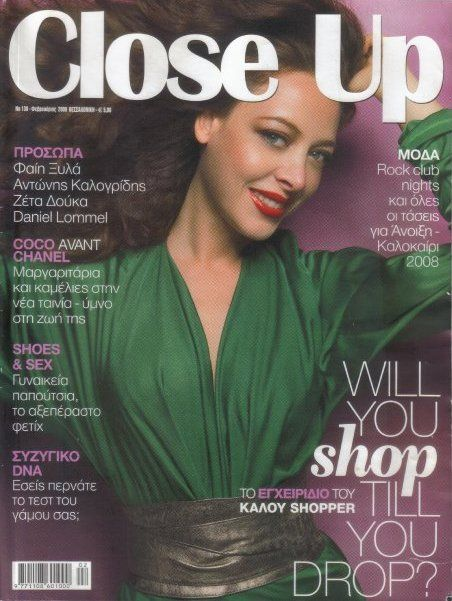 Faye Xila - Close Up Magazine Cover [Greece] (February 2006)