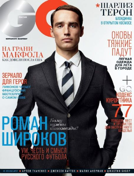 Roman Shirokov - GQ Magazine Cover [Russia] (June 2012)