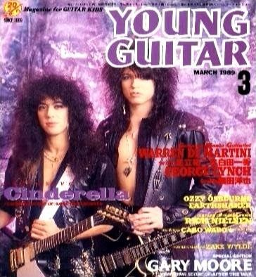 Jeff LaBar, Tom Keifer - Young Guitar Magazine Cover [United States] (March 1989)
