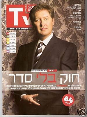 Boston Legal James Spader