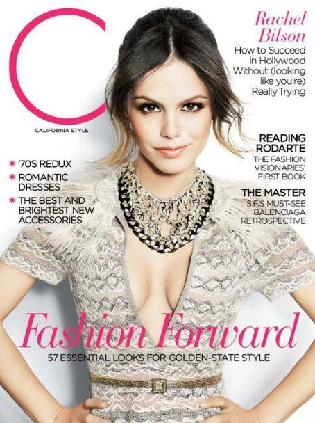 Rachel Bilson - California Style Magazine Cover [United States] (March 2011)