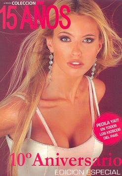 Rocio Guirao Diaz - OTHER Magazine Cover [Argentina] (May 2006)