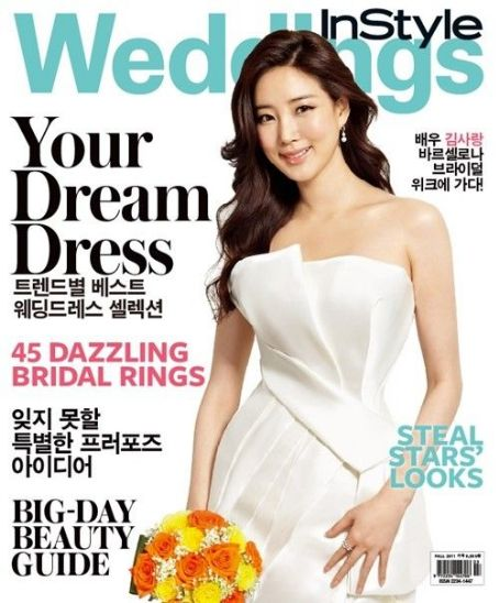 Sa-rang Kim  - InStyle Weddings Magazine Pictorial [Korea, South] (August 2011)