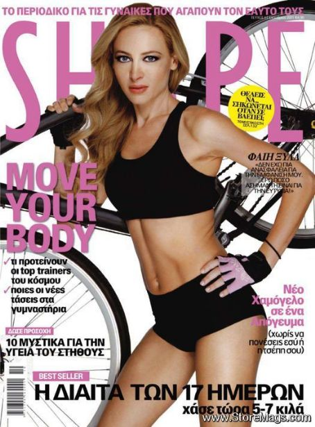 Faye Xila - Shape Magazine Cover [Greece] (October 2011)