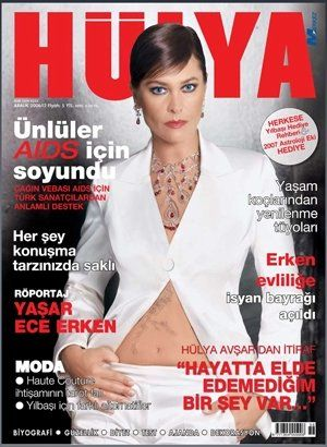Hülya Avsar - Hülya Magazine Cover [Turkey] (December 2006)