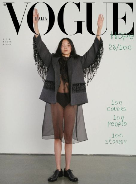 Xiao Wen Ju - Vogue Magazine Cover [Italy] (September 2020)
