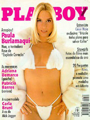 Paula Burlamaqui - Playboy Magazine Cover [Brazil] (May 1996)