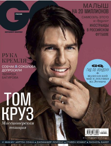Tom Cruise - GQ Magazine Cover [Russia] (December 2011)