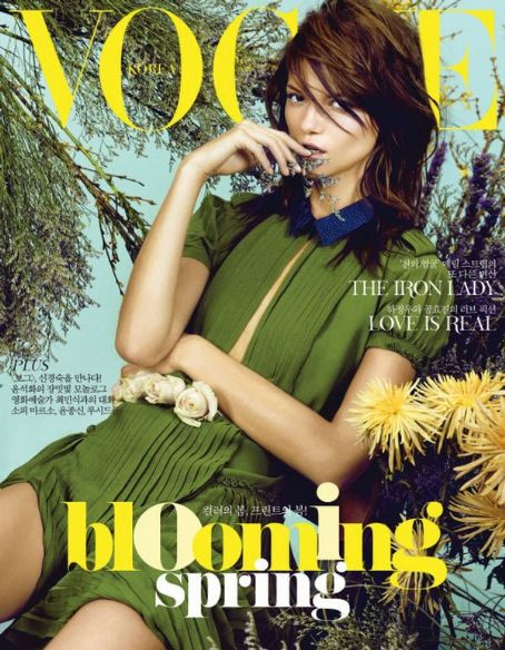 Kasia Struss Vogue Korea February 2012