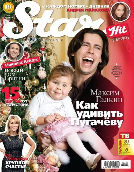 Maxim Galkin - Star Hits Magazine Cover [Russia] (25 December 2007)