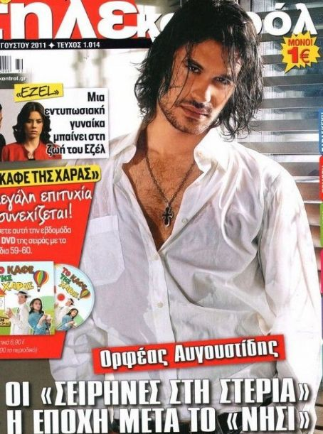 Orfeas Avgoustidis - Tilecontrol Magazine Cover [Greece] (6 August 2011)