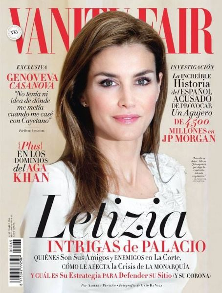 Princesa Letizia de Asturias - Vanity Fair Magazine Cover [Spain] (January 2014)