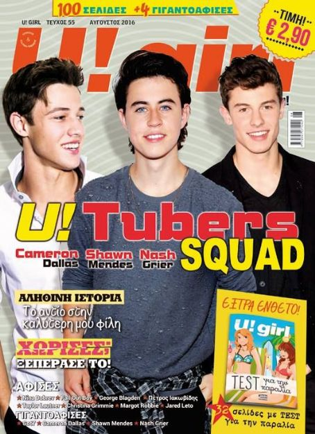 Cameron Dallas - U! Girl Magazine Cover [Greece] (August 2016)