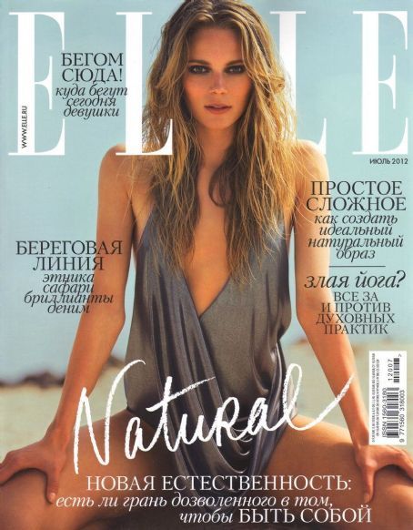 Ieva Laguna - Elle Magazine Cover [Russia] (July 2012)