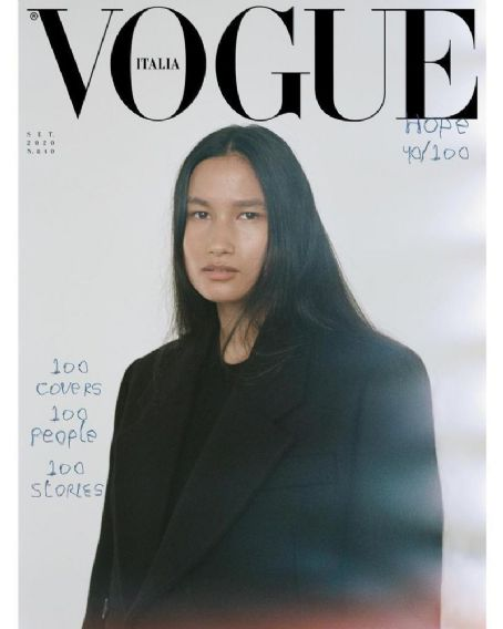 Varsha Thapa - Vogue Magazine Cover [Italy] (September 2020)