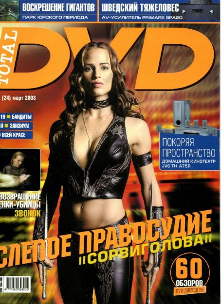 Jennifer Garner - Total DVD Magazine Cover [Russia] (March 2003)