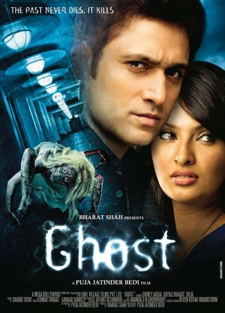 Shiney Ahuja Ghost Bolly movie poster and wallpapers 2012