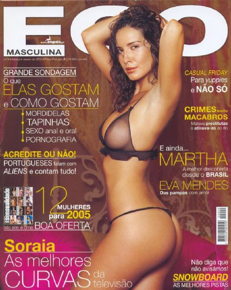 Soraia Chaves - Ego Magazine Pictorial [Portugal] (January 2005)