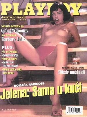 Jelena Martinovic - Playboy Magazine Cover [Croatia] (September 2000)