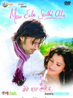 Aryan Sigdel Mero Euta Saathi Cha Poster and Pics