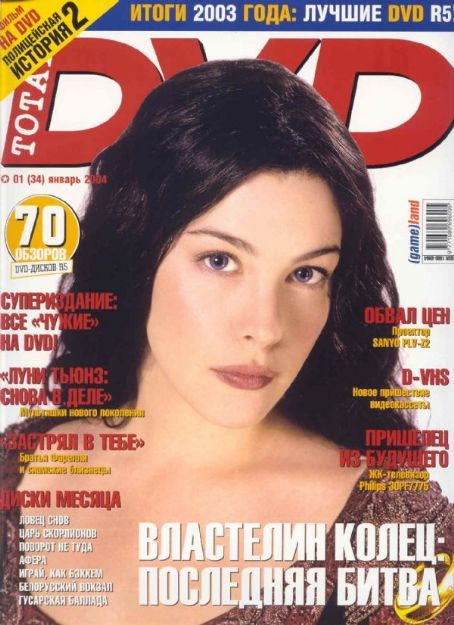 Liv Tyler - Total DVD Magazine [Czech Republic] (January 2004)