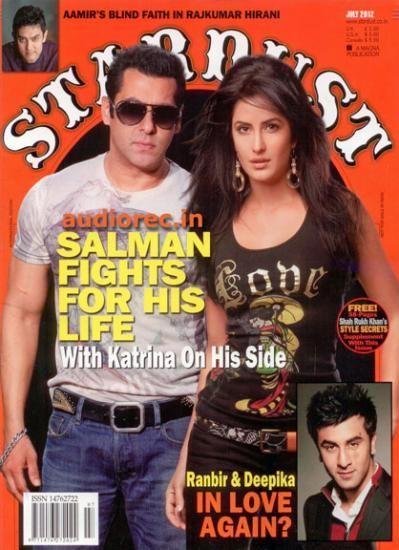 Salman Khan, Katrina Kaif - Stardust Magazine Cover [India] (July 2012)