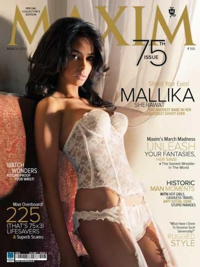 Mallika Sherawat - Maxim Magazine Pictorial [India] (March 2012)