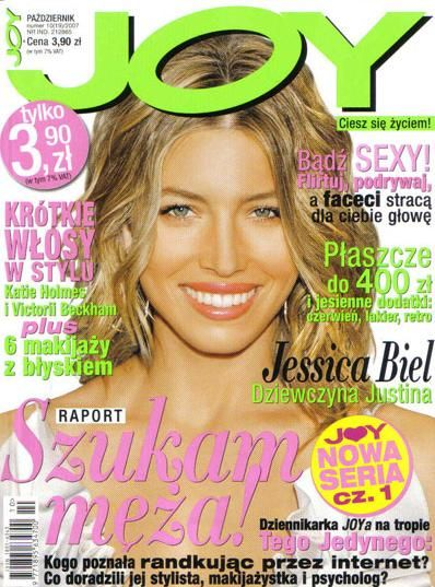 Jessica Biel - Joy Magazine [Poland] (October 2007)
