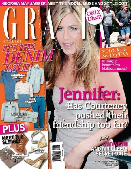 Jennifer Aniston - Grazia Magazine Cover [Iran] (20 April 2011)