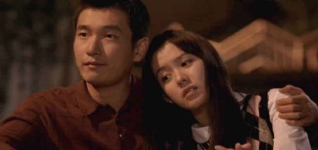 Seung-woo Cho and Ye-jin Son The Classic (2003)