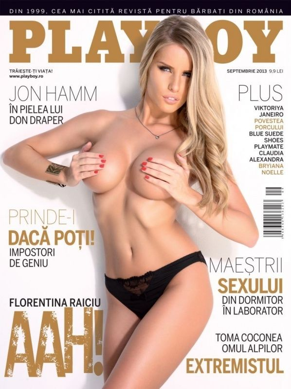 Florentina Raiciu - Playboy Magazine Cover [Romania] (September 2013)