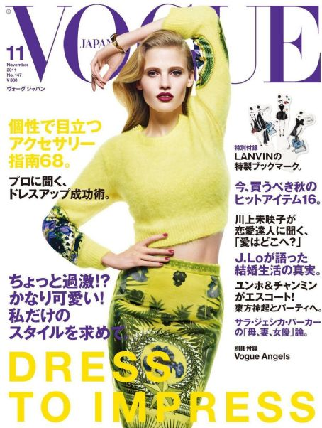 Lara Stone - Vogue Magazine Cover [Japan] (November 2011)