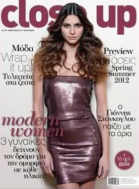 Iliana Papageorgiou - Close Up Magazine Cover [Greece] (February 2012)