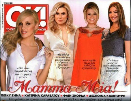 Fei Skorda, Despoina Kampouri, Peggy Zina, Katerina Karavatou - OK! Magazine Cover [Greece] (23 March 2011)