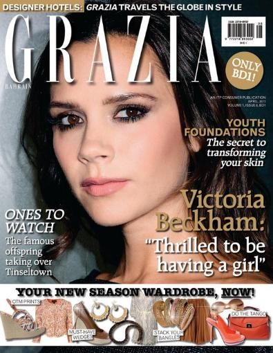Victoria Beckham - Grazia Magazine Cover [Bahrain] (April 2011)