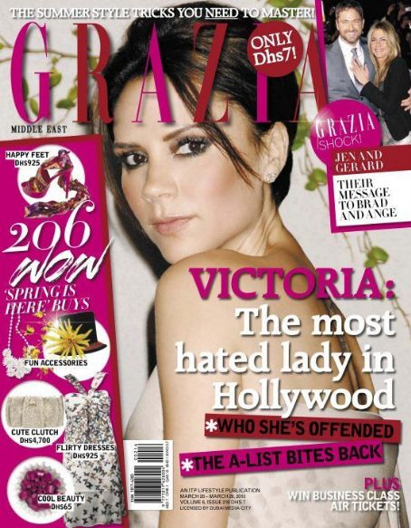Victoria Beckham - Grazia Magazine Cover [Iran] (18 March 2010)