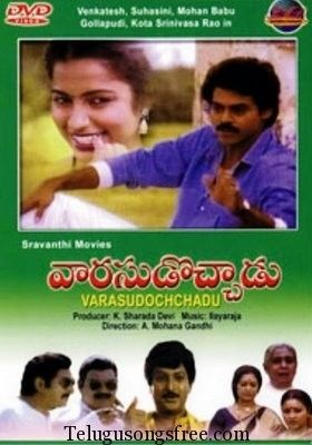 Varasudochhadu movie