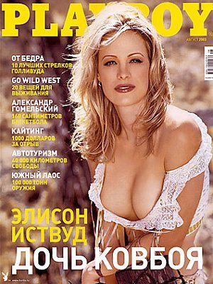 Alison Eastwood - Playboy Magazine Cover [Russia] (August 2003)