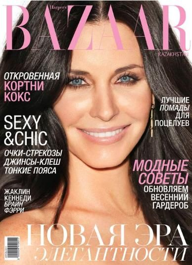 Courteney Cox - Harper's Bazaar Magazine Cover [Kazakhstan] (April 2011)