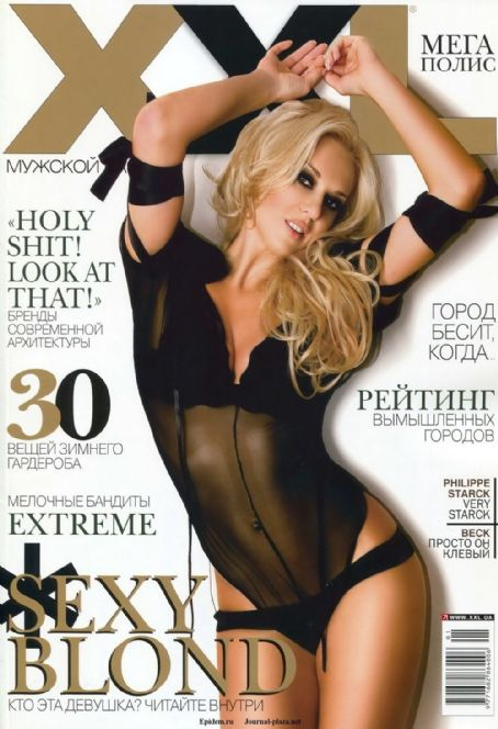 XXL Movie Six 2010 http://magazine-covers.lucywho.com/xxl-magazine-ukraine-january-2010-magazine-cover-t8213304.html