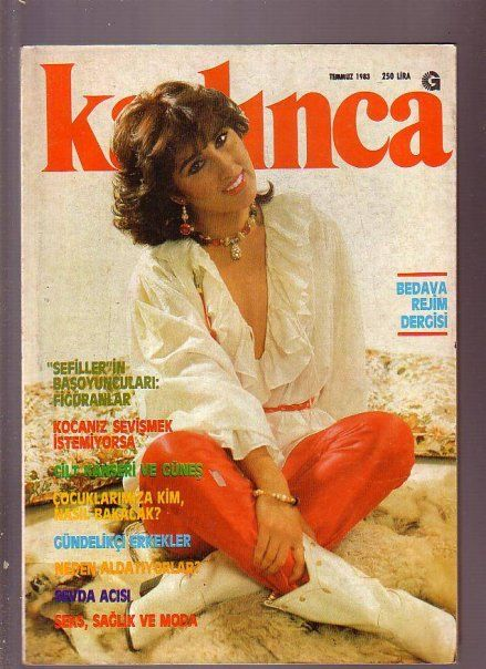 Nükhet Duru - Erkekçe Magazine Cover [Turkey] (July 1983)
