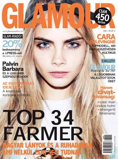 Cara Delevingne - Glamour Magazine Cover [Hungary] (May 2013)