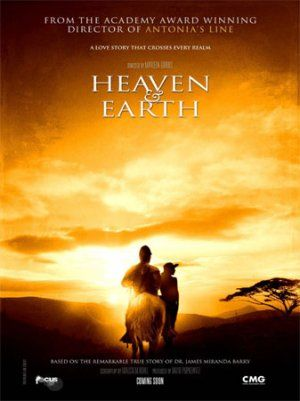Heaven and Earth (2012) Poster