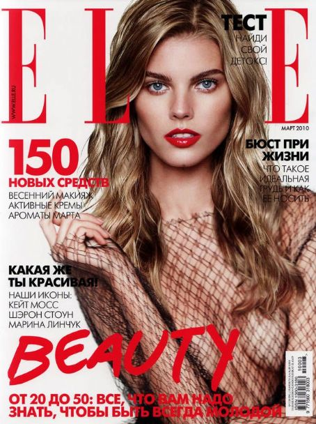 Maryna Linchuk  Elle Russia March 2010