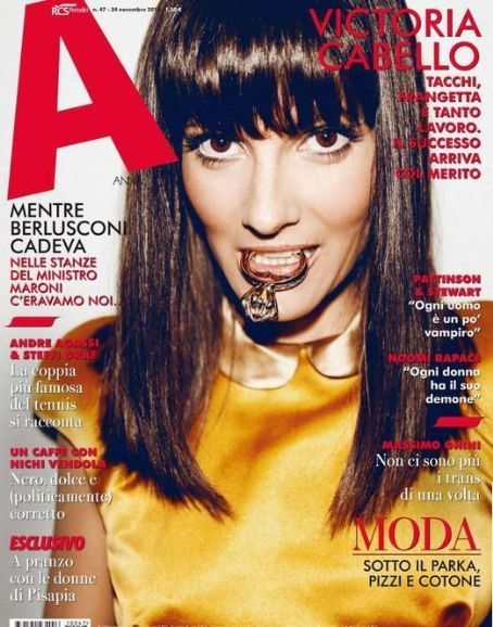 Victoria Cabello - A Magazine Cover [Italy] (24 November 2011)